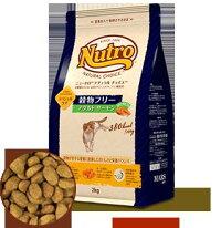 【ニュートロ】NutroNTURALCHOICEキャット穀物フリーアダルトサーモン2kg【成猫用/1歳〜6歳】【スペシャルケア】【国内正規品】【キャット/キャットフード】