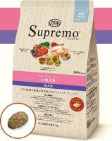 【ニュートロ】NutroSupremo小型犬用成犬用1kg【シュプレモ】【正規品】