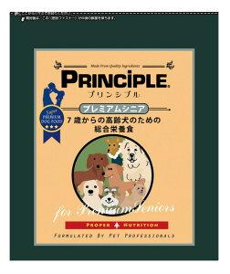 【キャッシュレス5%還元】【PRINCIPLE】プリンシプル プレミアムシニアケア ドッグフード 9Kg(4.5kg×2)【7歳からの高齢犬用】【正規品】