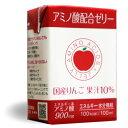 アミノ酸配合ゼリーリンゴ味 100ml×18個 【送料込】※離島・沖縄は別途送料有