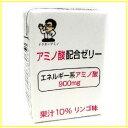アミノ酸配合ゼリーリンゴ味 10P25Jun12テレビ放送「夢の扉」で紹介された話題の商品!