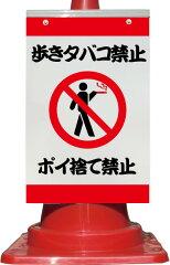 野村周平がまたやった!歩きタバコを開き直るツイートも後に削除