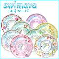 スイマーバ【Swimava】うきわ首リング