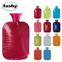 ファシー Fashy 湯たんぽ リバースシェルボトル 2.0L 6461 ダブルリベットHOT WA