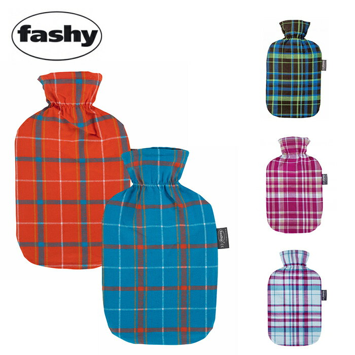 ファシー Fashy 湯たんぽ ロリポップ タータンチェック 2.0L 6536HOT WATER BOTTLE 水枕 氷枕 あす楽 対応