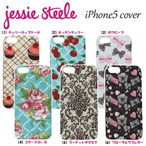 iPhone5ケースJessieSteele選べる6デザイン