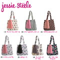 jessiesteeleスカーフ付きショルダートートバッグ選べる7デザイン