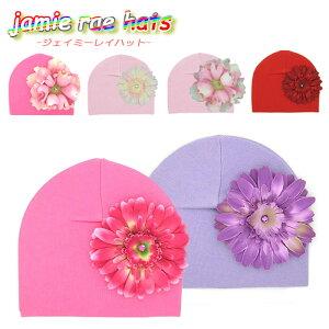 JamieRaeHatsコットンハットベビーキッズ帽子選べる15種
