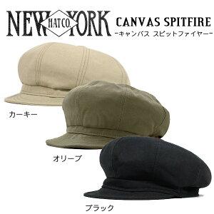 ニューヨークハット/キャンバススピットファイヤー/6216