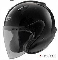 ARAI(アライ)MZ-F(エムゼットエフ)ヘルメットXO(ビッグサイズ)(受注生産モデル)(予約商品2011年5月下旬以降発売)