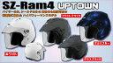 ARAI (アライ) SZ-Ram4 Uptown (アップタウン) 東単オリジナル ヘルメット