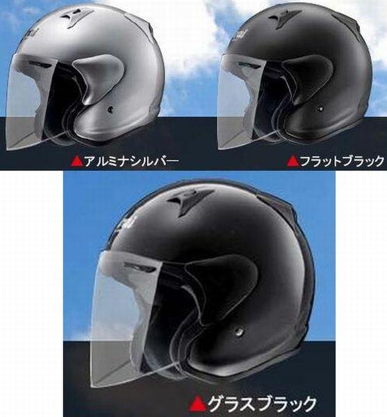 バイク用品, ヘルメット  ARAI SZ-G M(57-58)