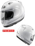 ARAI (アライ) Rapide-IR (ラパイド-IR ラパイドIR) ヘルメット