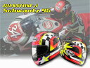 ARAI (アライ) Quantum-J (クアンタムJ クアンタム-J) Schwantz 95 (シュワンツ95) 東単オリジナル ヘルメット (予約商品 2014…