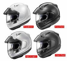 (ヘルメットバイク)ARAI(アライ)ASTRAL-X(アストラルXアストラル-X)へルメットグラスホワイト/M(57-58)サイズ