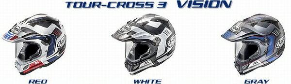 (ヘルメットバイク)ARAI(アライ)TOURCROSS3VISION(ツアークロス3ビジョン)へルメット白/L(59-60)サイズ