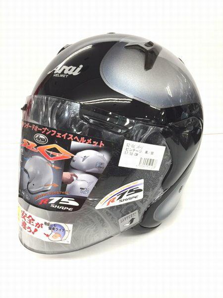 バイク用品, ヘルメット  ARAI SZ-G Vintage G SZ-G M