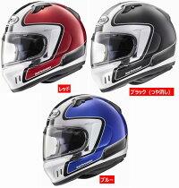 (ヘルメットバイク)ARAI(アライ)XDOUTLINE(アウトライン)へルメット赤/S(55-56)サイズ