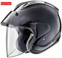 (ヘルメットバイク)ARAI(アライ)VZ-RAMPLUS(VZ-Ramプラス)へルメットグラスブラック/XL(61-62)サイズ