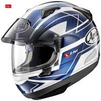 (ヘルメットバイク)ARAI(アライ)ASTRAL-X(アストラルXアストラル-X)へルメットCURVEへルメット青/L(59-60)サイズ