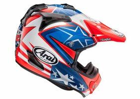 (ヘルメットバイク)ARAI(アライ)V-cross4(V-クロス4Vクロス4)HAYDENSB(ヘイデンSB)へルメットヘイデンSB/M(57-58)サイズ