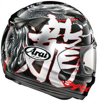 (ヘルメットバイク)ARAI(アライ)XDDragon(XDドラゴン)ヘルメット(予約商品2019年1月中旬以降発売予定)