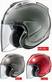 (ヘルメットバイク)ARAI(アライ)VZ-RAMへルメットカームレッド/M(57-58)サイズ