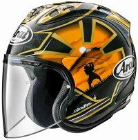 (ヘルメットバイク)ARAI(アライ)VZ-RAMSAMURAI(サムライ侍)へルメットサムライ/S(55-56)サイズ