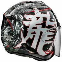 (ヘルメットバイク)ARAI(アライ)VZ-RAMへルメットDragon(ドラゴン)L(59-60)サイズ(予約商品2020年4月以降発売予定)
