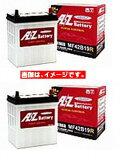 AZバッテリー AT4L-BS (液入り充電済みで販売) (6ヶ月又は1万km保障付き)