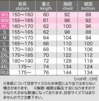 2016SS(スプリングサマー)コミネJK-101ライディングメッシュジャケットライト