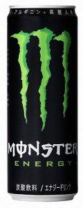 お買物マラソン!3月28日AM1時59分まで!エントリーと買い回りでポイント最大10倍!! Monster Energy (モンスターエナジー) ドリンク 355ml