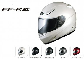 OGKKABUTO(オージーケーカブト)FF-R3(III)ヘルメット(欠品あり次回入荷予定未定)
