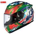 OGK KABUTO (オージーケーカブト) RT-33 (RT33) ACTIVE STAR (アクティブスター) ヘルメット (ピンロックシート付属) (MFJ公…