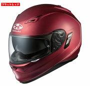 オージーケーカブト ヘルメット