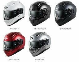 (ヘルメットバイク)OGKKABUTO(オージーケーカブト)Kamui-3(Kamui3Kamui3カムイ-3カムイ3)ヘルメット(欠品あり次回入荷予定未定)