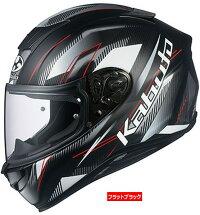 (ヘルメットバイク)OGKKABUTO(オージーケーカブト)AEROBLADE-5(AEROBLADE5エアロブレード5)Go(ゴー)ヘルメット