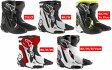 2016-17 FW (フォール ウインター) Alpinestars (アルパインスターズ) (オンロード) SMX PLUS (S-MX プラス S-MXプラス SMXプラス) ブーツ