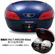 coocase (クーケース) S48 Astra Spec-F2 (アストラ スペックF2)