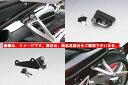 キジマ ヘルメットロック ブラック 22.2/19.5mm パイプ対応 303-1512 汎用