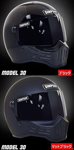 バイク用品, ヘルメット 416AM159!!10!! SIMPSON M30 MAT BLACK 60 (7-12) SG