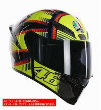 AGVK1(K-1)ヘルメットSOLELUNA2015(ソレルナ2015)SG規格(返品交換不可商品)(日本代理店正規品)(予約商品2017年11月中旬以降発売予定)