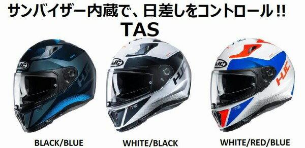 バイク用品, ヘルメット 89AM159!!10!! HJC i70 HJH193 WHITEBLACK(MC10) S