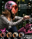 4月24日AM9時59分まで!ポイントバック祭最大ポイント5倍!! DAMMTRAX (ダムトラックス) New Cheer butterfly (ニューチアバタフライ) ヘルメット (女性用)