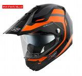 WINS (ウインズ) X-Road (X-ロード Xロード) フリーライド ヘルメット インナーバイザー装着(ライトスモークシールド/スモークインナーバイザー) FOGWINシート申請ハガキ付