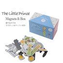 フランス社製/星の王子さまBOXケースマグネット20個入り/バラと王子さま/グッズ/星の王子様