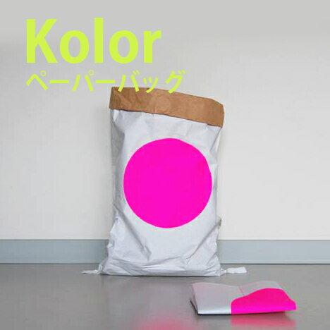 ランドリーボックス・バスケット, 丸型  Kolor