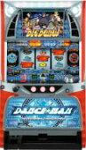 ダンス☆マン|コイン不要機つき中古スロット実機|パチスロ 実機【中古】