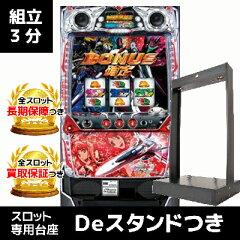 パチスロ マクロスフロンティア2 Bonus Live ver.(メサイア)|専用台座「Deス…