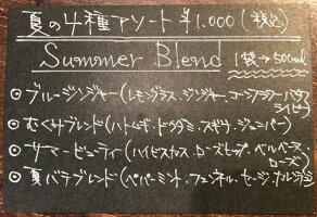 【ハーブティーアソート】夏季節限定ティーパック贈り物ギフトお茶ティータイムハーブリラックスブレンドリフレッシュ